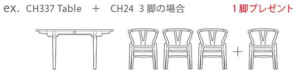 カール・ハンセンのダイニングテーブルとハンス・J.ウェグナーの椅子