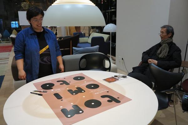 大田智美さんサイン